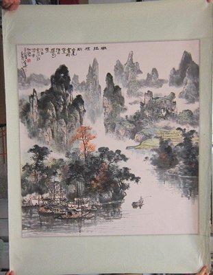 『府城畫廊-手繪國畫』山水畫-100x130-(可加框)-歡迎查看關於我來聯繫