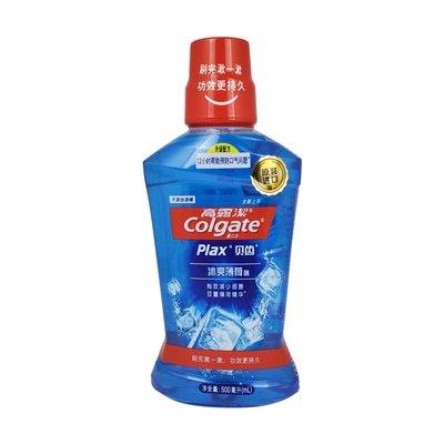 漱口水原裝進口高露潔貝齒plax漱口水冰爽薄荷500ml殺菌抗菌清新除口臭口腔清潔
