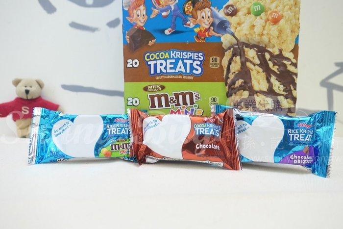 【Sunny Buy】◎現貨◎ Kellogg's Krispies Treats 美式沙琪瑪 巧克力醬 巧克力 單包