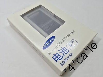 Samsung Galaxy Note 4 N9100 3000mah Battery 充電池 EB-BN916BBC