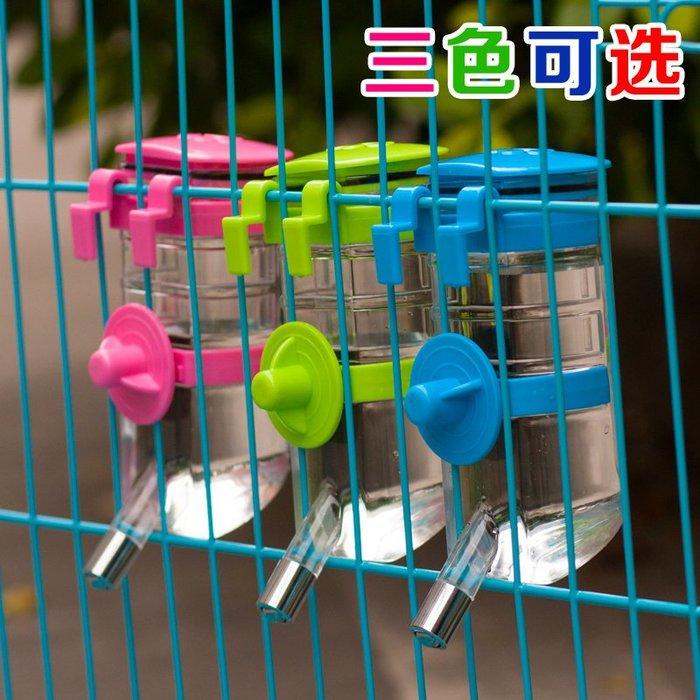 狗狗飲水器自動喂水器懸掛式飲水壺寵物用品通用飲水器375ml