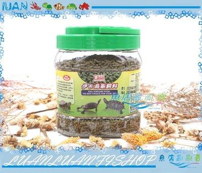 【~魚店亂亂賣~】台灣東采EIKA伊卡(短棒狀)烏龜專用飼料600g兩棲爬蟲水龜條狀營養飼料