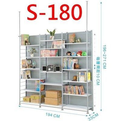 【 中華批發網DIY家具 】AH-S-180-頂天伸縮屏風書架/隔間櫃/格間牆/雜誌架/書櫃/辦公室格間/