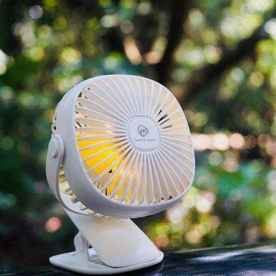 小電風扇夾式可充電式迷你宿舍usb風扇小風扇XBD