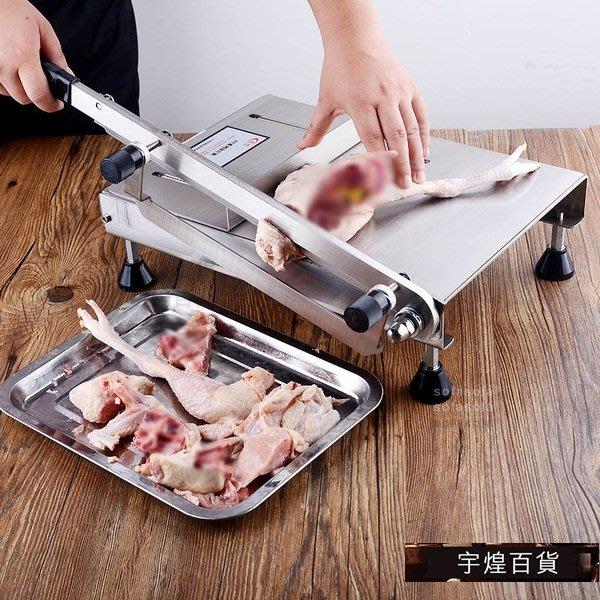 宇煌百貨-不鏽鋼商用雞鴨魚肉家用切塊機手動切片機切肉機_Yxok