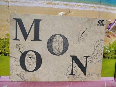 酷卡Cool Card明信片-Moon Festival