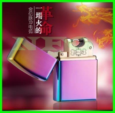 衝評價特價 創意JINLUN 電弧打火機 USB充電打火機 電磁脈衝電弧 個性金屬 電子點煙器 防風 海關zippo造型