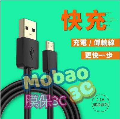 【膜保3C】快充版可過2A APPLE iPhone 11 pro Max Xs max XR 充電傳輸線 IOS最新版 台南市