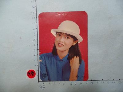 江玲,老明星卡-5