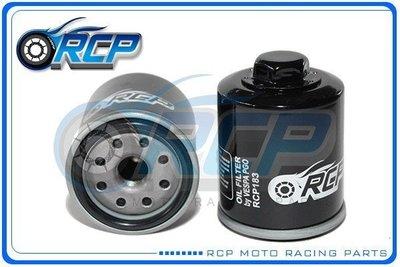 RCP 183 機油芯 機油心 VESPA GT 125 台製品