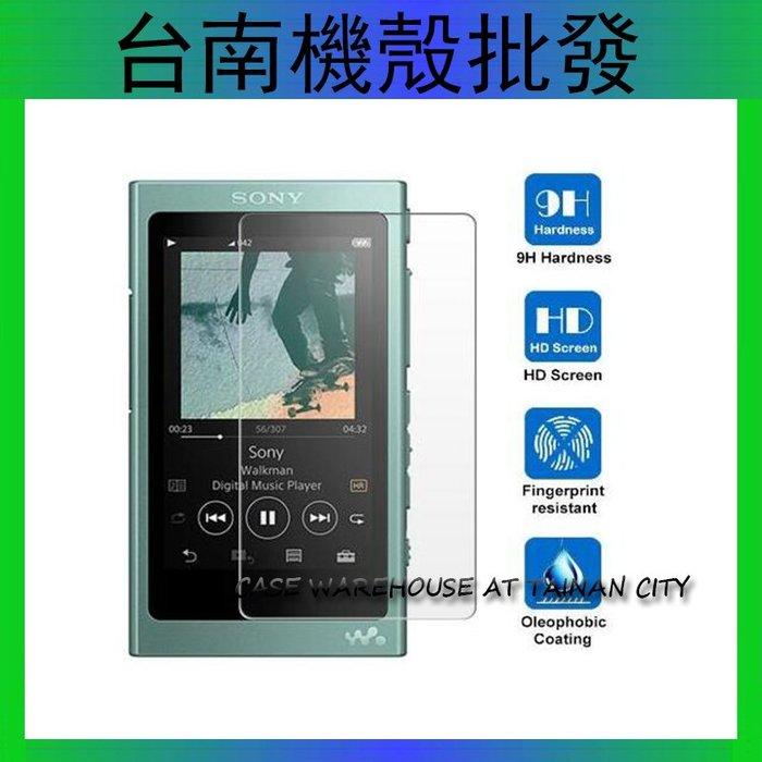 Sony 索尼 NW- A45 A46 A47 鋼化膜 玻璃保護貼 索尼A45 玻璃貼 Walkman防爆膜 鋼化玻璃貼