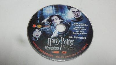 紫色小館-63---------Harry Potter