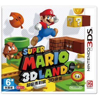 【全新未拆】任天堂 Nintendo 3DS 超級瑪利歐 3D樂園 繁體中文版 台規機 台灣機 專用【台中恐龍電玩】
