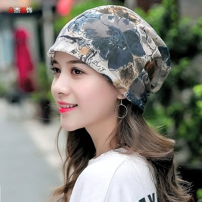 帽子女春夏休閒頭巾室內透氣薄光頭化療帽防脫發睡帽女孕婦月子帽YSY