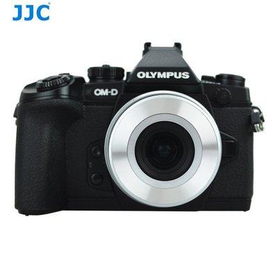 相機配件 快速出貨  JJC奧林巴斯E-M10 E-P5 EPL9 14-42mm EZ電動餅乾鏡頭自動鏡頭蓋