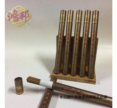 【鴻邦香業】野生 老料 索隆 水沉 沉香 臥香 (7寸) 350/20g