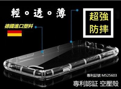 高光清透TPU防摔空壓殼 iPhone XS MAX XR I8+ I7+ S9+ Note5 8 9 R17 PRO