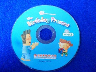 【彩虹小館】W22兒童CD~The Birthday Present 3~佳音英語(3吋光碟)