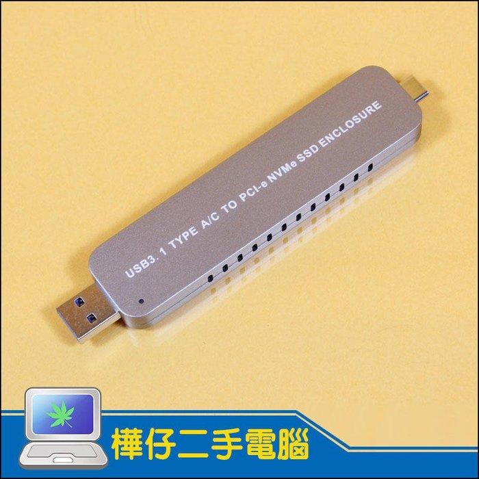 【樺仔3C】USB3.1 M.2 NVMe PCI-E SSD 雙頭直插硬碟外接盒 TYPE-A TYPE-C 兩用