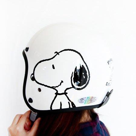 正版史努比全罩安全帽 機車安全帽 四分之三 騎士帽 安全帽 台灣製 標準尺寸 Snoopy 史奴比【SA Girl】