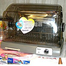 可議價+刷卡【新莊信源】Panasonic國際牌烘碗機 FD-S50F/FDS50F
