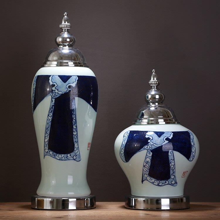 〖洋碼頭〗中式青花瓷陶瓷裝飾品擺件罐創意手繪儲物罐擺設新中式玄關飾品 ysh190