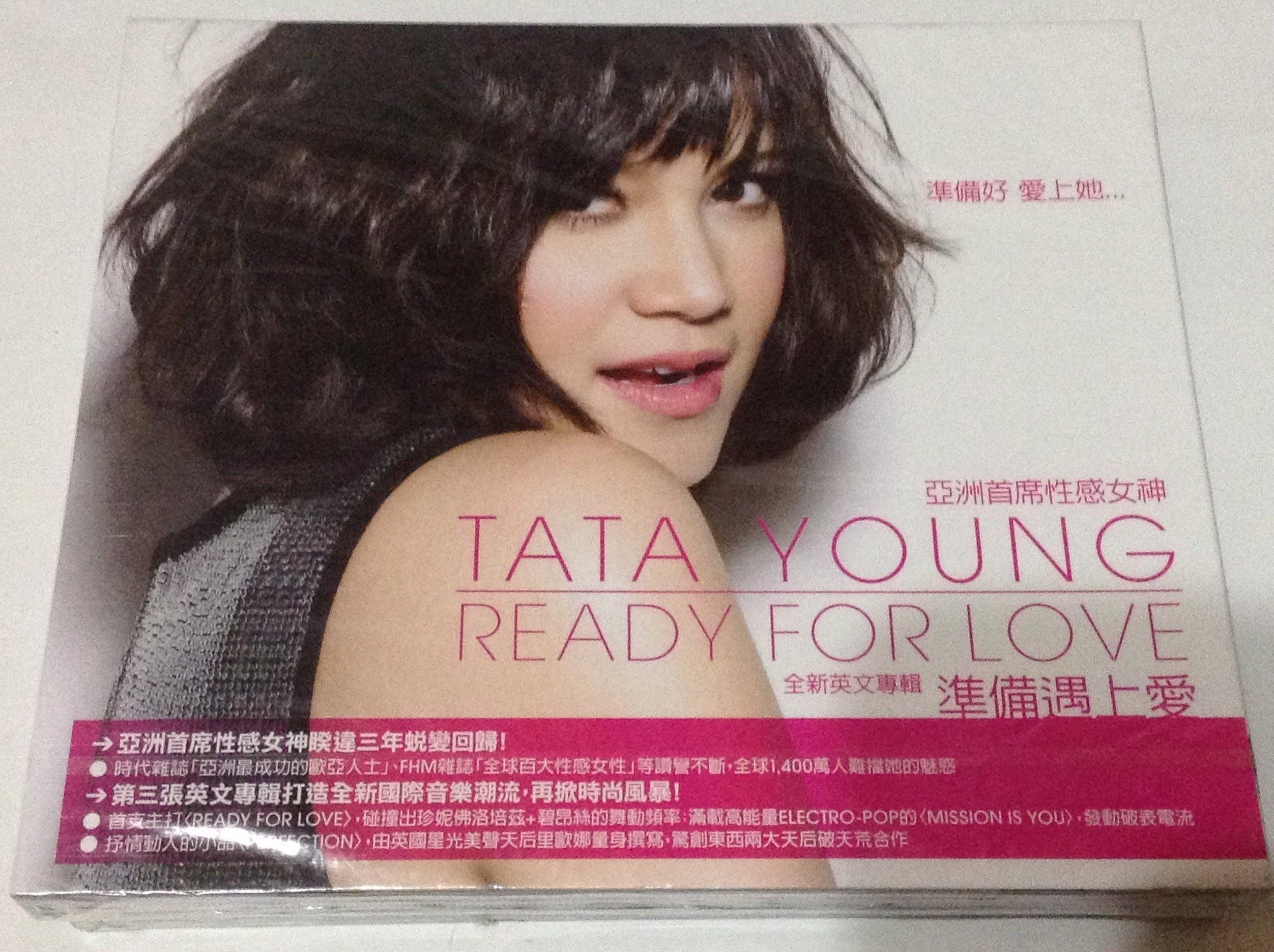 ~拉奇音樂~Tata Young 英文專輯 準備遇上愛 Ready For Love 全新未拆封 2