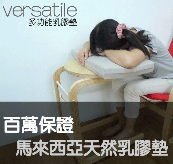 【班尼斯國際名床】~【30x55x5cm】天然乳膠釋壓坐墊~Malaysia製造(午睡墊/腰靠墊),超取限兩張!