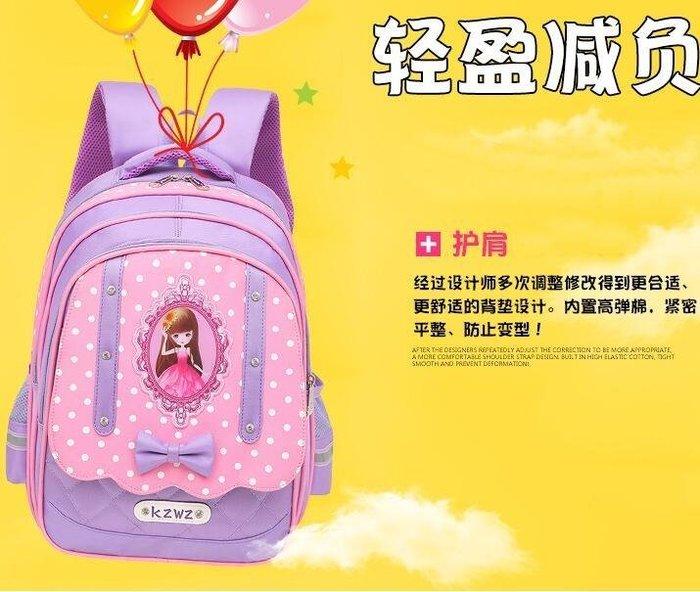 小學生書包6-12周歲女兒童雙肩包3-5年級女童背包1-3年級女孩 QQ1552 Biglove