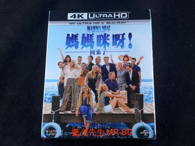 [4K-UHD藍光BD] - 媽媽咪呀2!回來了 Mamma Mia! UHD + BD 雙碟限定版 ( 傳訊公司貨 )