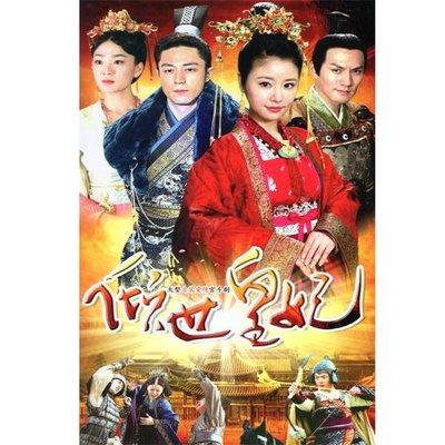 古裝電視劇傾世皇妃DVD碟片光盤42集完整版林心如霍建華歡 精美盒裝