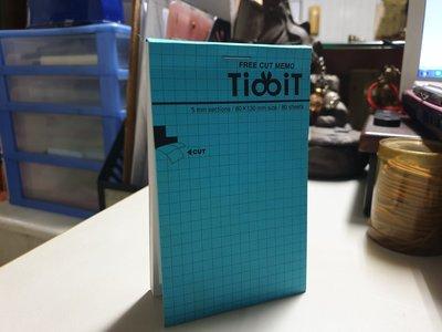 KOKUYO TidbiT自由撕便條紙(B7方格) B7方格