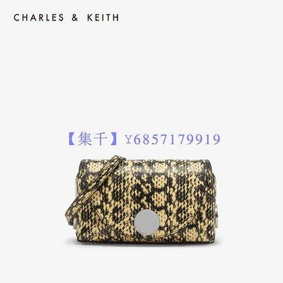 【集千】CHARLES&KEITH女包CK2-80680806金屬扣飾女士翻蓋單肩包