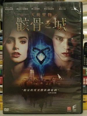 挖寶二手片-N03-106-正版DVD-電影【天使聖物-骸骨之城】莉莉柯林斯(直購價)