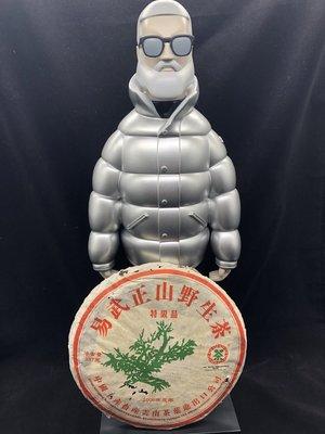 『慶隆昌 。普洱』2006年中茶牌 綠大樹 易武正山野生茶 特級品 蟲蛀版