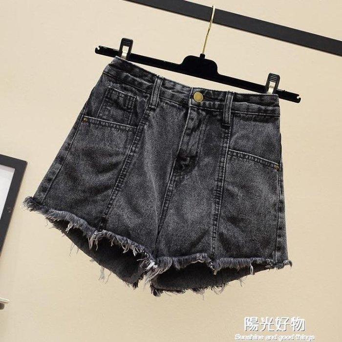 高腰牛仔短褲女夏新款韓版寬鬆學生顯瘦大碼胖mm毛邊闊腿熱褲