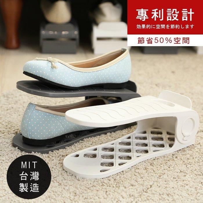 鞋架 鞋盒 【家具先生】可調式專利調整收納鞋架 8入SH016 調整鞋架  鞋架 收納鞋架 鞋櫃 鞋盒
