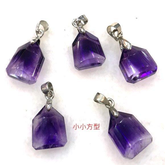 『純天然水晶量販』天然紫水晶 紫三輪骨幹墜子~純手工切角*亮度超棒 小方型