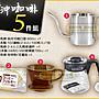 【日本HARIO/ 寶馬牌】手沖咖啡5件組 (700cc...