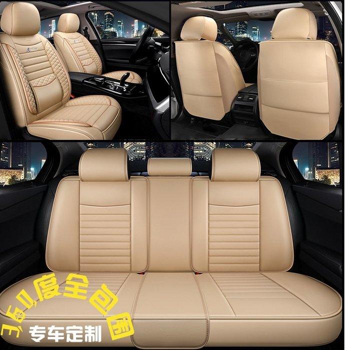 汽車座椅罩專用于北京現代ix35座套四季通用坐墊套全包夏季汽車用品布藝坐墊