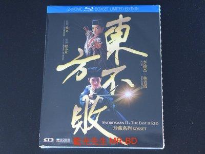 [藍光BD] - 笑傲江湖之東方不敗 1-2 系列套裝 Swordsman 雙碟版
