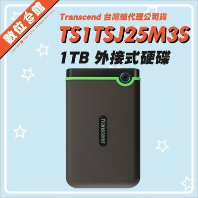 公司貨 Transcend 創見 1TB TS1TSJ25M3S Slim StoreJet 25M3 軍規防震外接硬碟