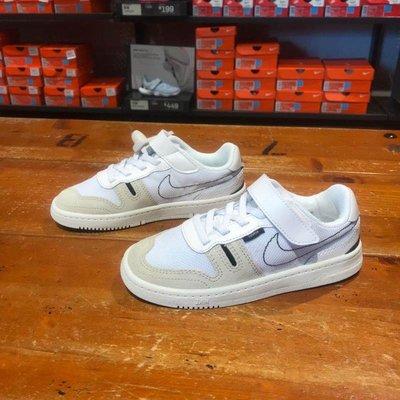 USA正品體育用品耐克Nike Squash-Type 兒童休閒運動板鞋小白鞋CJ4120-100