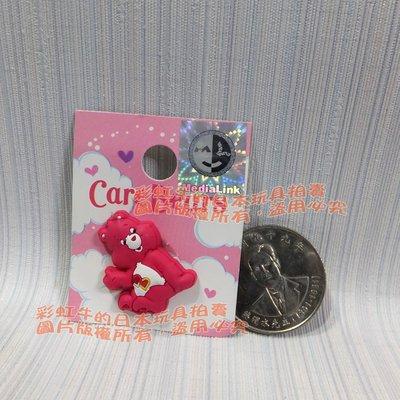 日本帶回 正版 愛心熊 Care Bears Love a Lot Bear 卡通 鞋扣 軟膠 洞洞鞋 裝飾用