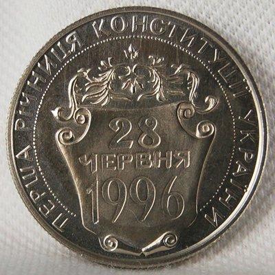 中亞烏克蘭 (UKRAINE) 1997年 2 HRYVNI PROOF LIKE 紀念鎳幣 UNC-BU 發行量:20,000枚 【A3156】