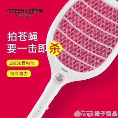 哆啦本鋪 格林盈璐電蚊拍充電式18650鋰電池家用強力滅蚊子拍電蒼蠅拍 D655