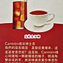 【艾莉生活館】COSTCO CARMIEN 南非博士茶(不含草酸、咖啡咽)160入/共400公克《㊣附發票》