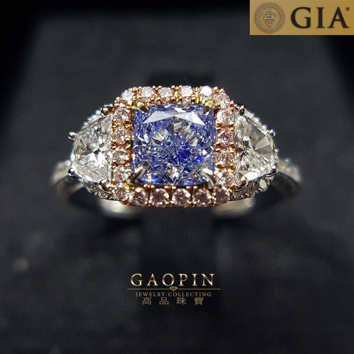 【高品珠寶】GIA1.01克拉藍彩鑽石戒指 藍鑽男戒指 18K