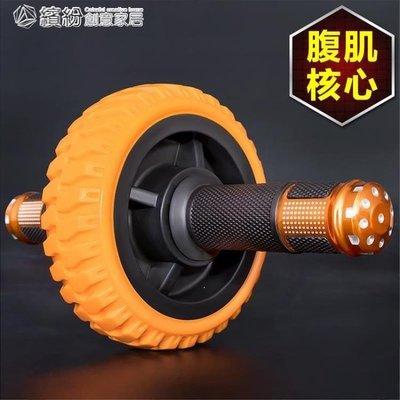哆啦本鋪 健腹輪男士練腹肌健身器材家用單輪軸承腹肌輪女瘦肚子鍛煉馬甲線 D655