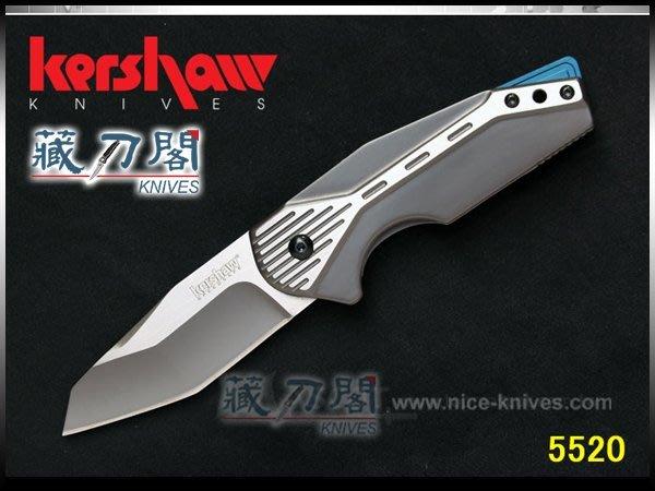 《藏刀閣》KERSHAW-(5520)Malt雙色Tanto刃不鏽鋼柄快彈折刀